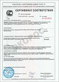 сертификат мпп