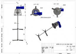 МПРБ-55-2,2-30-2500-1000