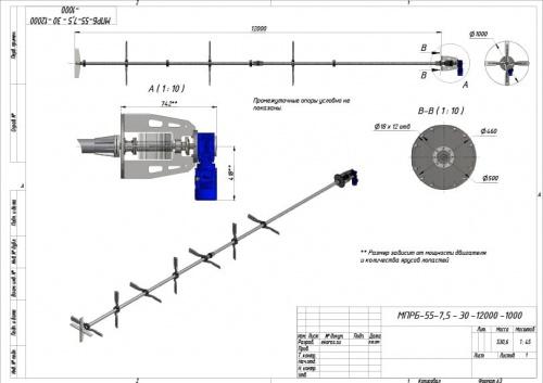 МПРБ-55-7,5 - 30 -12000 -1000