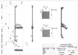 Схема сборки штанги для УСП68