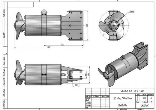 УСП68-5,5-750-400А (с хвостовиком)